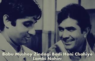 Rajesh Khanna & Amitabh Bachchan