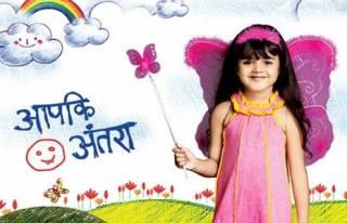 Zindagi's Antara earlier aired on Zee TV.