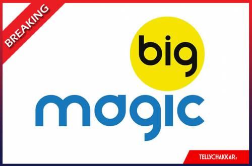 Big Magic to get revamped!
