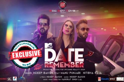 The controversial 'A Date To Remember' gets its on air date