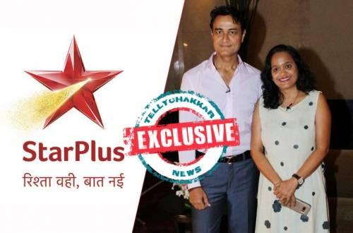 Karna Sangini announces launch date