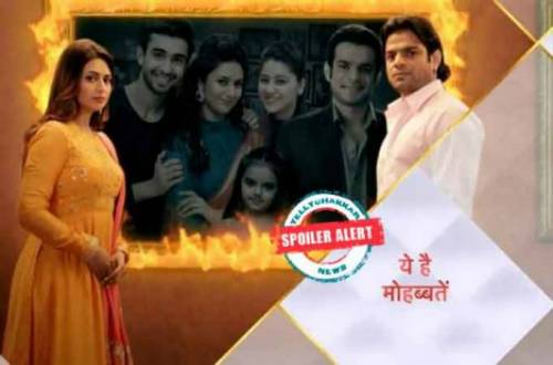 Yeh Hai Mohabaatein
