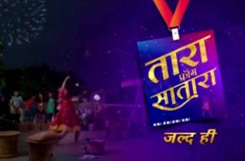 4 New things to watch for in Sony Entertainment Television's Tara from Satara