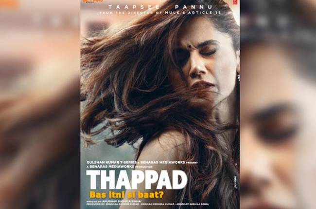 Image result for thappad
