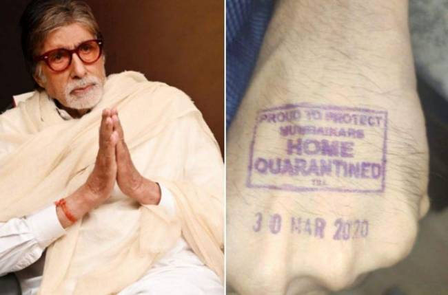Amitabh Bachchan gets `Home Quarantined` stamp on hand