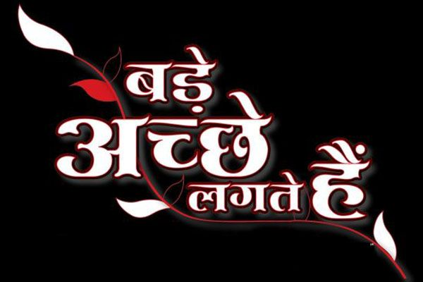 Love triangle in offing in Bade Achhe Lagte Hain