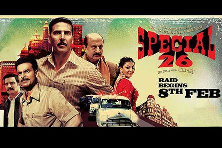 Film Review: Special 26