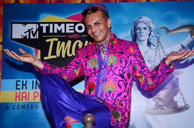 Imam siddique wife sexual dysfunction