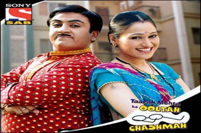 "Tappu Sena and the ""case of cash"" in SAB TV's Taarak Mehta ... Taarak Mehta Ka Ooltah Chashmah 2013"