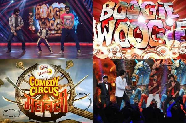 Shahid and Prabhu Dheva on Sony TV's Boogie Woogie and