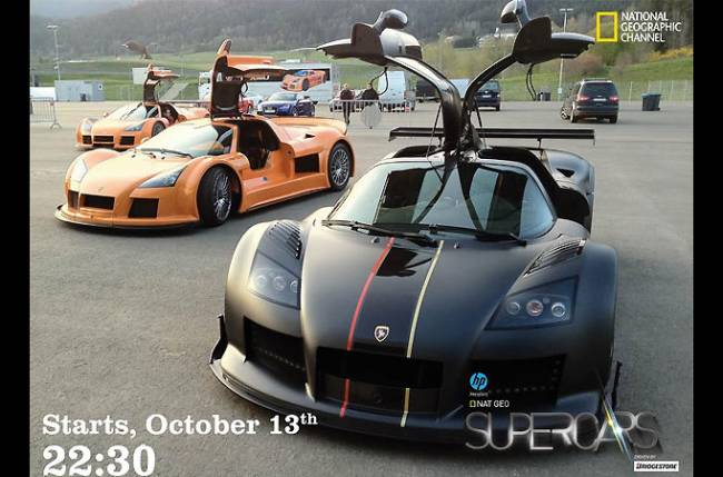National Geographic Channel launches - Supercars Season 4 on