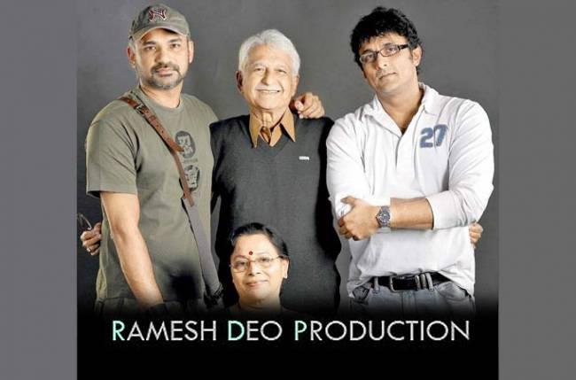 ramesh deo production pvt ltd