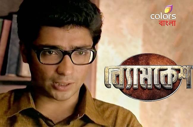 Byomkesh | Tellychakkar com