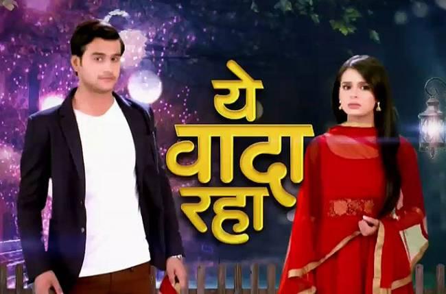 Kartik and Survi aka Ankush Arora and Sonal Vengurlekar in Zee TV's Yeh Vaada Raha image-pciture
