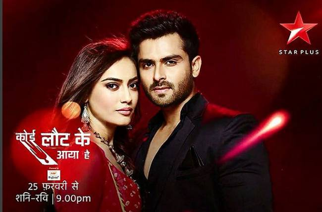 5 reasons to watch star plus koi laut ke aaya hai for Koi 5 vigyapan in hindi
