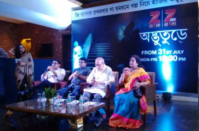 Author Shirshendu joins hands with Zee Bangla for ghost