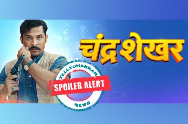 Court announces LIFE IMPRISONMENT for Bhagat in Star Bharat's