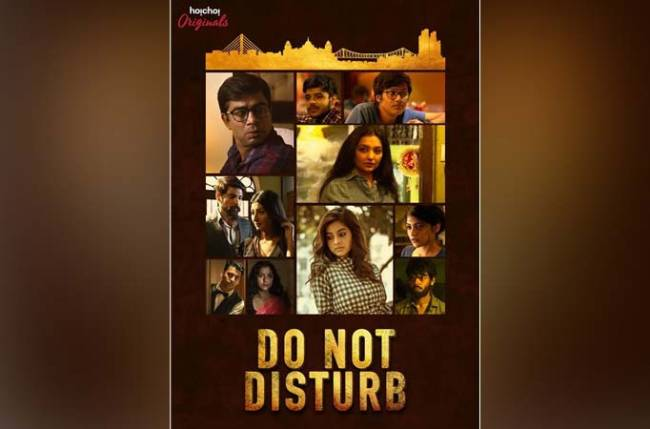 Hoichoi launches new web series titled Do Not Disturb