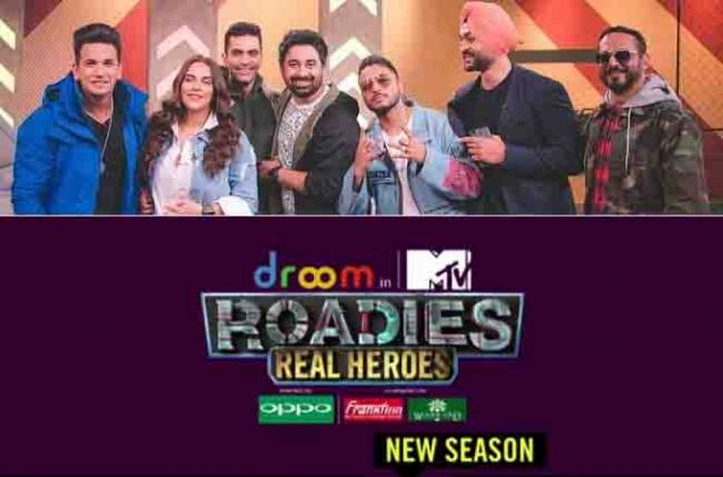 roadies 5 auditions