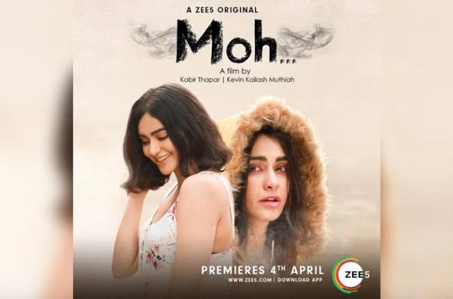 Adah Sharma makes her Digital Debut in Zee 5 's MOH