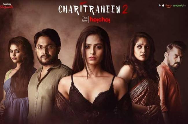 Hoichoi returns with Charitraheen 2