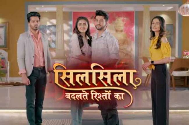 Silsila Badalte Rishton Ka to launch Season 3?