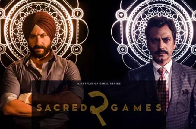 Sacred Games 2 funny memes on Guruji-Gaitonde's intimate