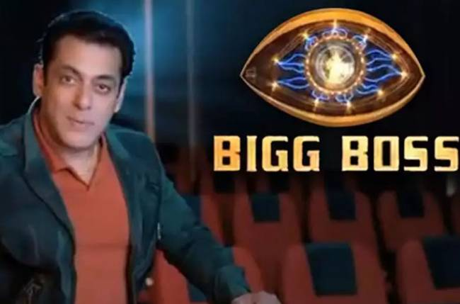 In Pics: Step Inside 'Bigg Boss 14' House