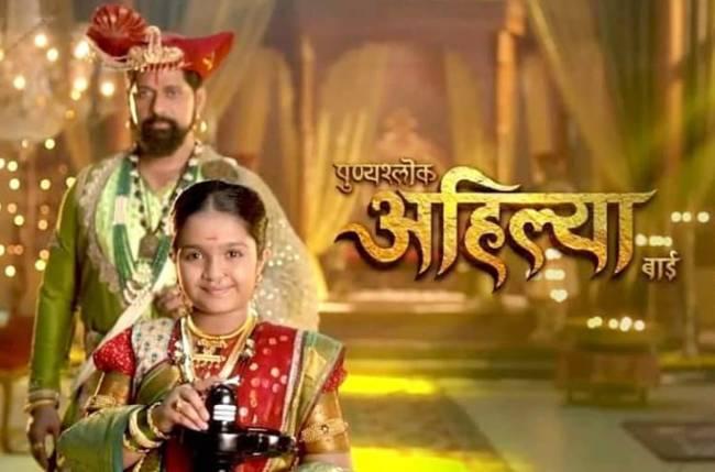 OMG! Around 1000 girls had auditioned for the role of Ahilyabai Holkar in  Punyashlok Ahilyabai