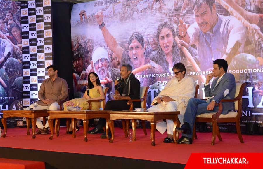 Siddharth Roy Kapur,Amrita Rao,Prakash Jha,Amitabh Bachchan and Manoj Bajpai