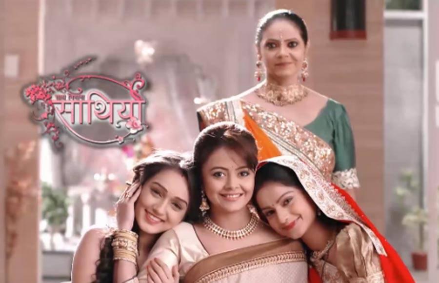Anjali and Simar