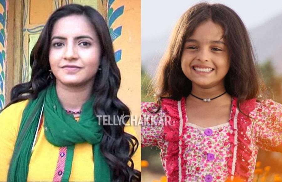 Avni (Aditi Rathore - Arsheen Naamdar)
