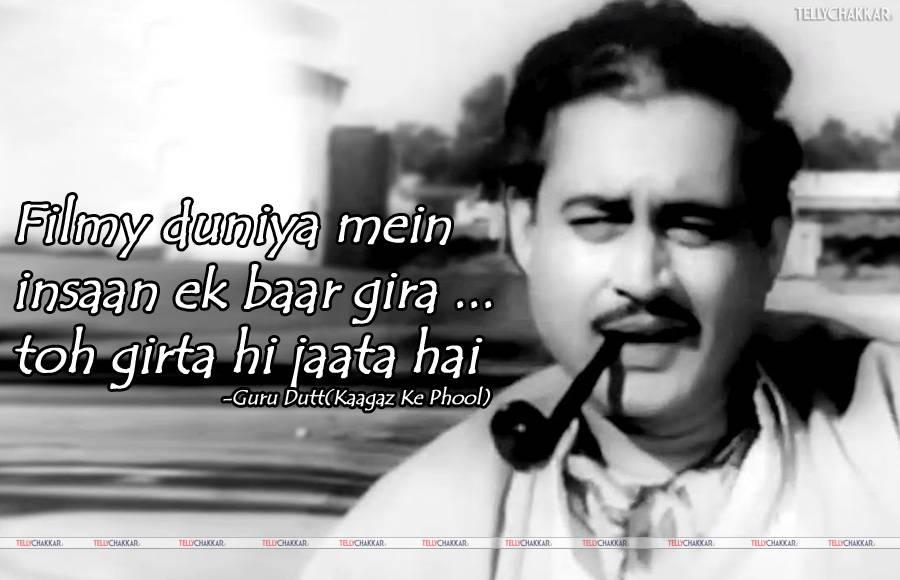 guru dutt songs free download