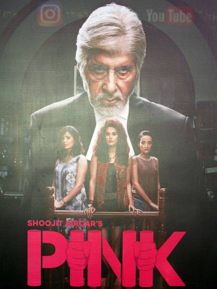 Trailer launch of Pink