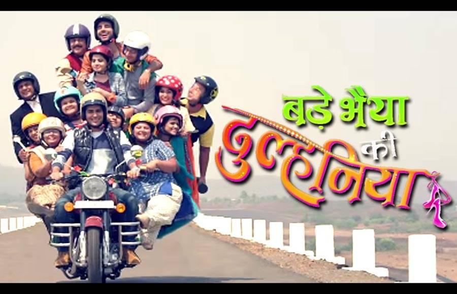 Bade Bhaiyya Ki Dulhania