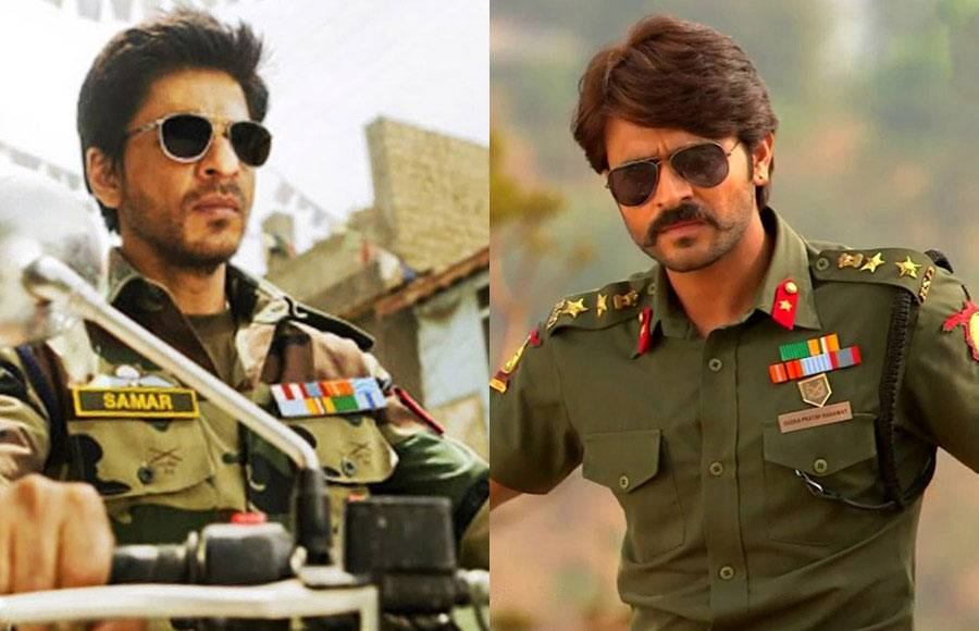 TV stars who can essay SRK's iconic roles