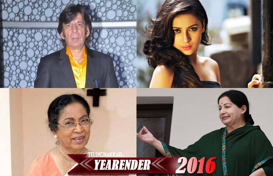 YearEnder: Celebrity deaths in 2016