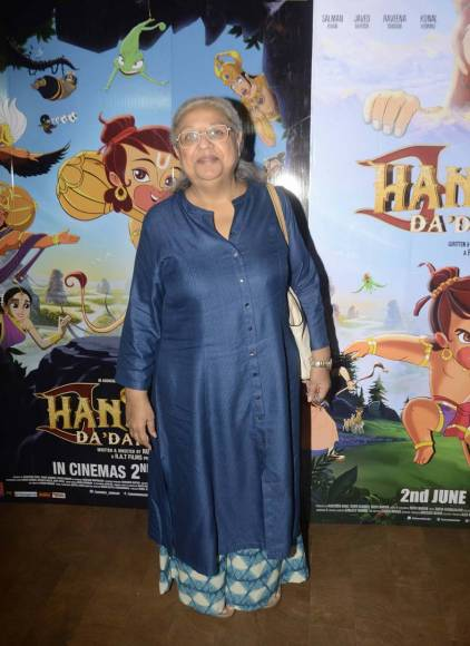 Screening of Hanuman Da Damdaar