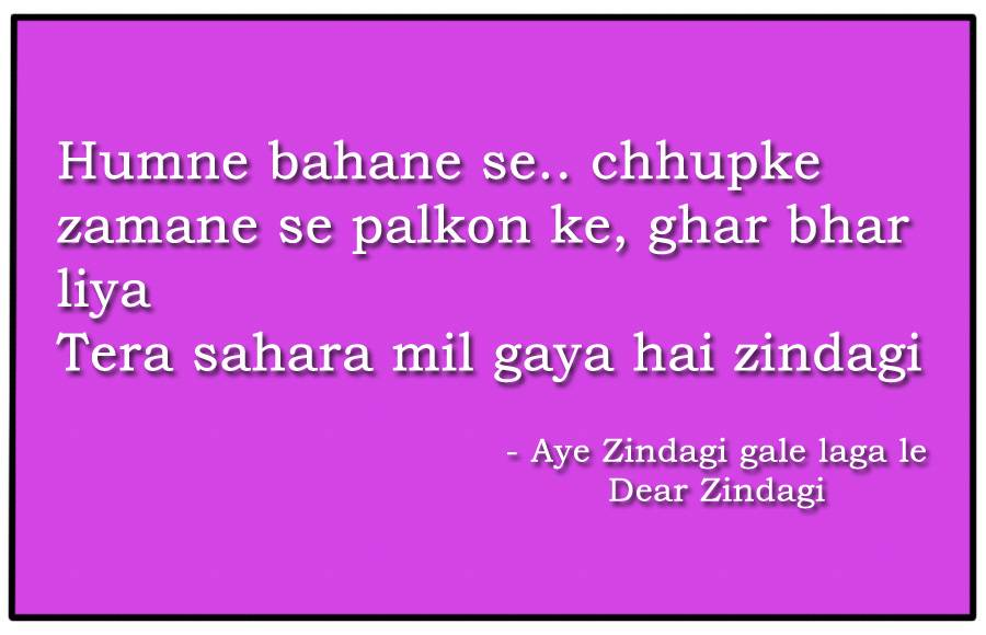 Gulzar, is an Indian poet, lyricist and film director