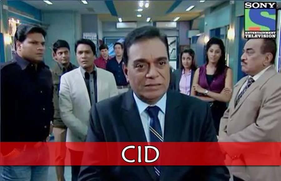 BP Singh in CID
