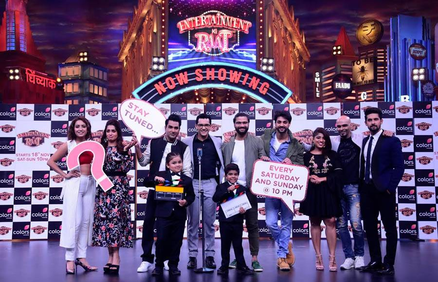 Launch of Entertainment Ki Raat