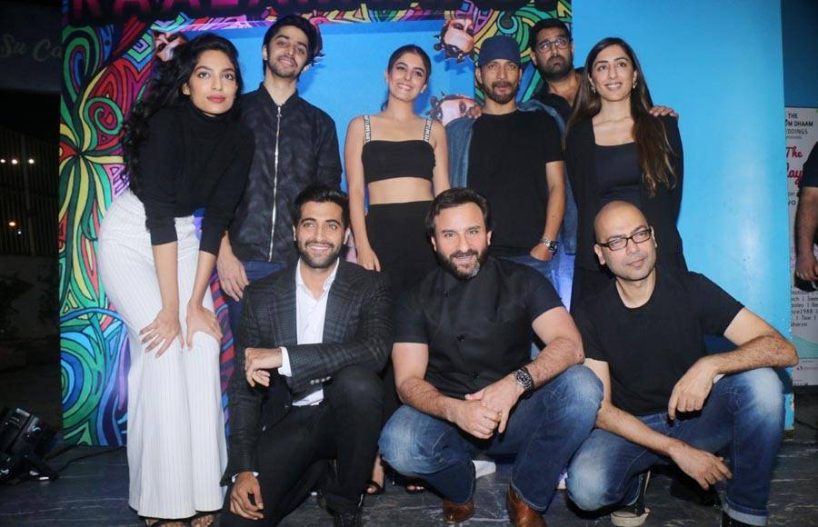 KaalaKaandi Trailer Launch