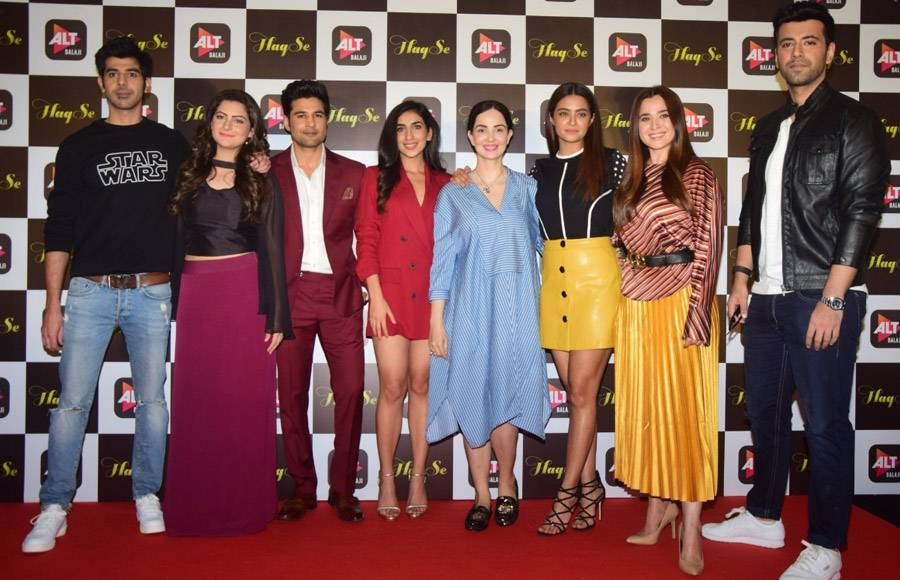 Haq Se's trailer launch