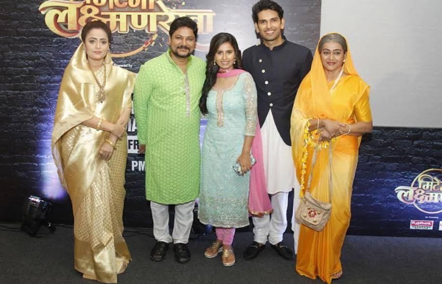 Launch of &TV's Mitegi Lakshman Rekha