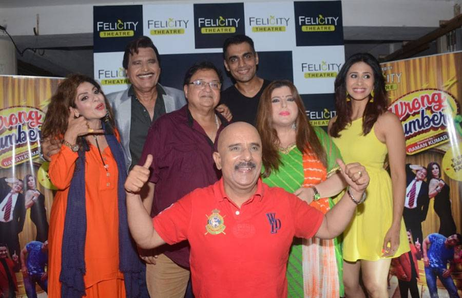 TV celebs attend stage show - 'Wrong Number'