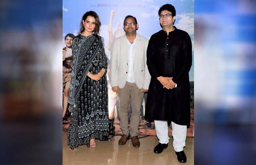 Kangana-Sachin-Akshay-Ambani and others under one roof!