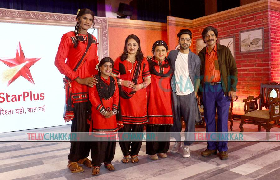 Star Plus launches family comedy show Kanpur Wale Khuranas