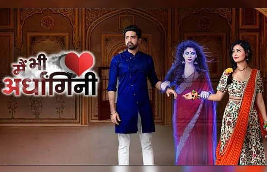 These are the unusual love stories of Television Industry