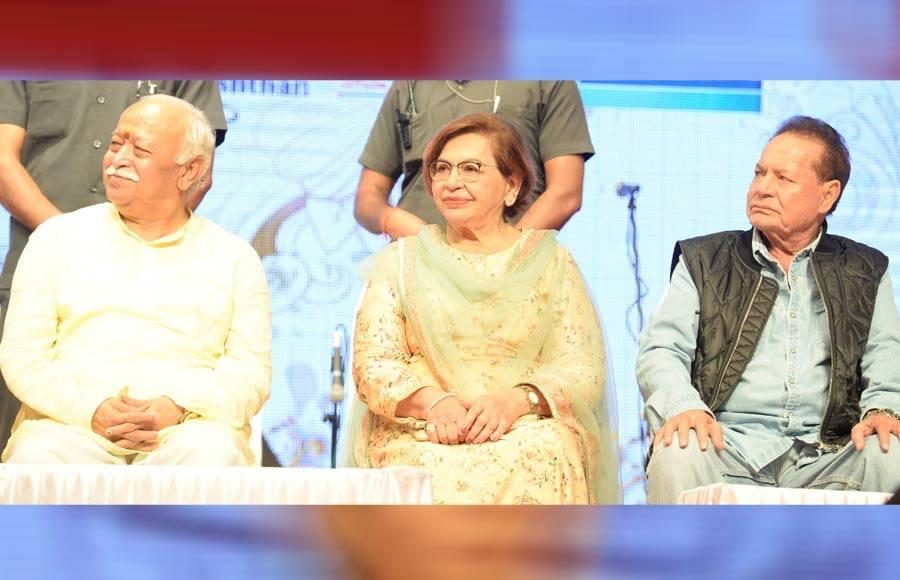 In Pics:  Master Deenanath Mangeshkar Awards