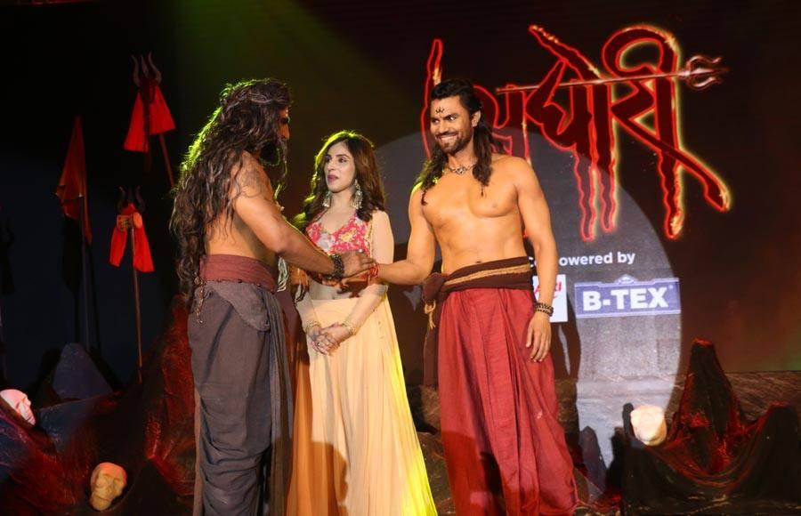 Launch of Zee TV's Aghori